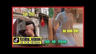 ▶️ #658 Tik Tok Việt Nam 🚦 những video TRIỆU VIEW  mới nhất  30-10 -2018 🔴