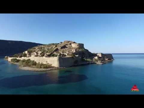 Greece Crete Spinalonga