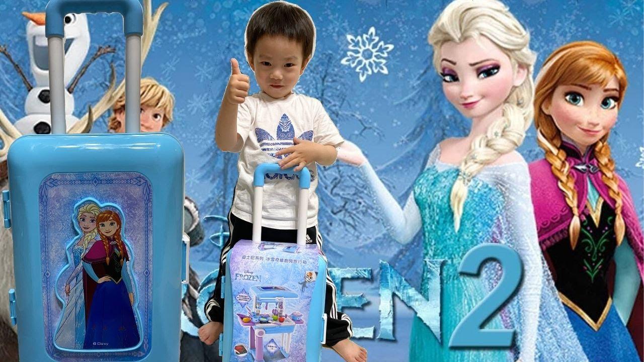 『玩具』Disney 迪士尼 冰雪奇緣 廚房旅行箱 Frozen Elsa Anna kids kitchen toys - YouTube