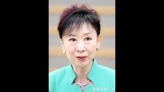 三田佳子「元気になりました」ファンの励ましに感謝 女 優 の 三 田 佳 ...