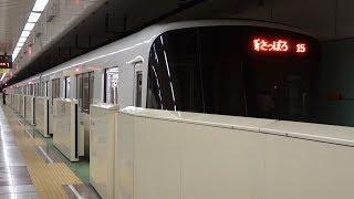 [60fps]札幌市営地下鉄東西線 最終新さっぽろ行 発寒南駅 Sapporo Municipal Subway Tozai-line Hassamu minami-sta.