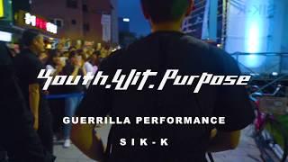 Sik-K (식케이) [youth.wit.purpose] Guerrilla Performance Recap