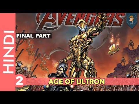AVENGERS Age Of Ultron -- Part 02 | End Of Universe | Marvel Comics In Hindi | CARTOONFREAKS