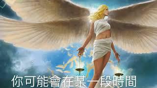 什麼是天使數字,什麼數字代表你的天使要傳達對你重要的訊息,1111-0000,1133、1212、1818