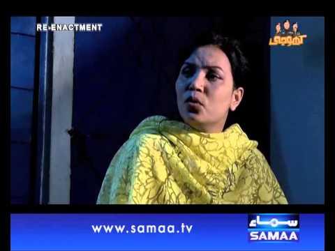 Khoji, 29 May 2015 Samaa Tv