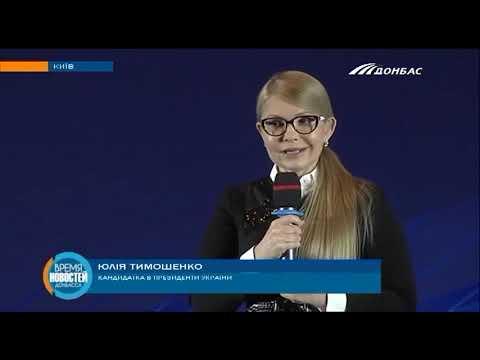 Телеканал Донбасс: Политический обзор за 10 дней до выборов