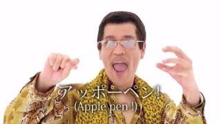 世界でフィーバーしている「ピコ太郎」.その正体は「古坂大魔王」と言わ...