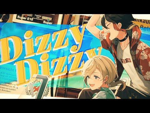 ディジーディジー / 三枝明那 × 叶 (cover)