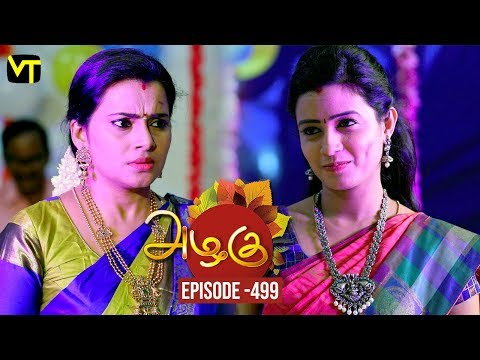 Azhagu Tamil Serial latest Full Episode 499 Telecasted on 10 July 2019 in Sun TV. Azhagu Serial ft. Revathy, Thalaivasal Vijay, Shruthi Raj and Aishwarya in the lead roles. Azhagu serail Produced by Vision Time, Directed by Selvam, Dialogues by Jagan. Subscribe Here for All Vision Time Serials - http://bit.ly/SubscribeVT   Click here to watch:  Azhagu Full Episode 498 https://youtu.be/lavlTV7cDMg  Azhagu Full Episode 497 https://youtu.be/FQhShm0mSQE  Azhagu Full Episode 496 https://youtu.be/8iMCl2FzhUc  Azhagu Full Episode 495 https://youtu.be/WA5Ul2xJw8A  Azhagu Full Episode 494 https://youtu.be/TVUhEFj6LRY  Azhagu Full Episode 493 https://youtu.be/FdFrroZId7c  Azhagu Full Episode 492 https://youtu.be/jUukZCaY4QM  Azhagu Full Episode 491 https://youtu.be/S8Z1Y2hstLE  Azhagu Full Episode 490 https://youtu.be/IzE8D1nIDTc  Azhagu Full Episode 489 https://youtu.be/ESfm4AcB4RM  Azhagu Full Episode 488 https://youtu.be/wHobLI_Gen8  Azhagu Full Episode 487 https://youtu.be/wCkkvArhLWQ  Azhagu Full Episode 486 https://youtu.be/6uVI2WZ2ekU     For More Updates:- Like us on - https://www.facebook.com/visiontimeindia Subscribe - http://bit.ly/SubscribeVT