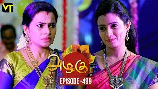 Azhagu - Tamil Serial | அழகு | Episode 499 | Sun TV Serials | 10 July 2019 | Revathy | VisionTime