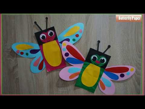 How to make a paper Butterfly Paper || Butterfly Paper Bag Puppets
