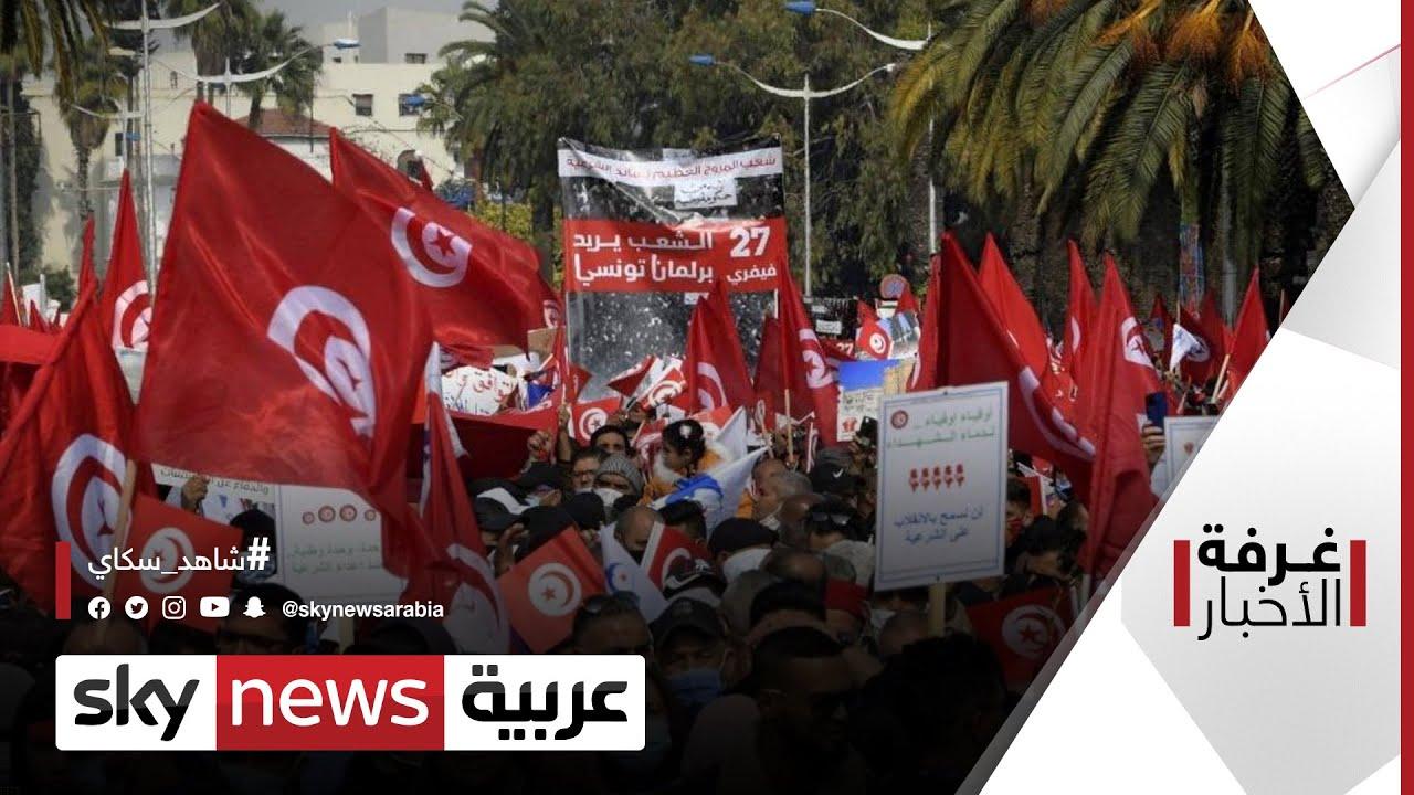 تونس... ردود الأفعال على قرارات الرئيس سعيّد | #غرفة_الأخبار  - نشر قبل 10 ساعة