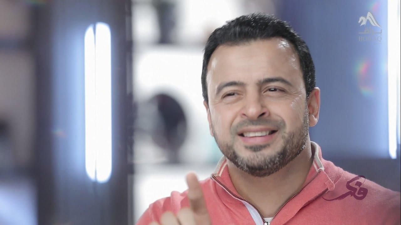 11 - مفتاح قلب المرأة - مصطفى حسني - فكَّر - الموسم الثاني