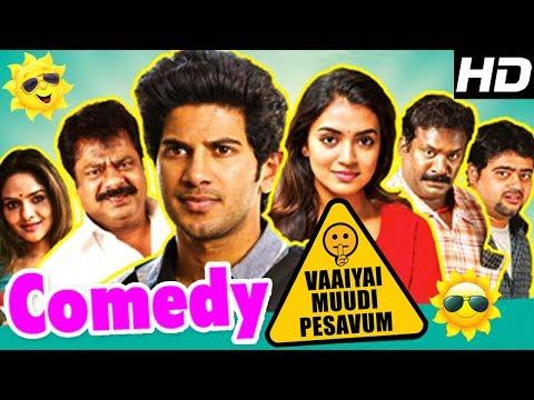 Vaayai Moodi Pesavum Tamil Movie Comedy | Part 1 | Dulquer | Pandiarajan | Robo Shankar | Arjunan