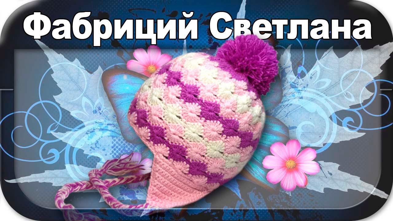лилия для шапок крючком схема