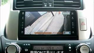 150系ランドクルーザーのディーラーオプションナビ(プレミアムナビ NHZA-W61G)にサイドビューカメラを取付しました。 メーカーオプションナビにしかブラインドコーナー ...