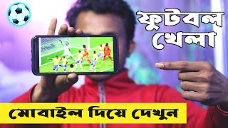 Watch Sony ten 2 Live | Live football match today | Football Live Sony Ten 2