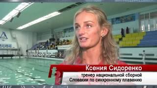 Синхронное плавание. В Харькове начался открытый Кубок Украины