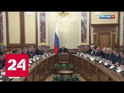 Россия из-за коронавируса ограничивает авиаперелеты в европейские страны - Россия 24