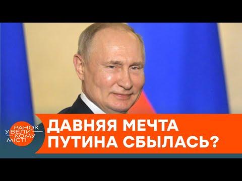 Крымский дворец Путина: зачем диктатору понадобилась дача Брежнева — ICTV
