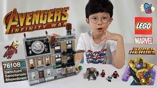 [윤건튜브] 76108 레고 어벤져스 인피니티워 닥터스트레인지 생텀 LEGO Sanctum Sanctorum Showdown Infinitywar Avengers Marvel