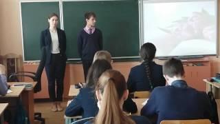Урок-презентация стихотворений И.А.Бунина(2)