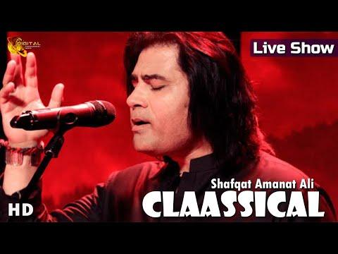 Shafqat Amanat Ali  Classical Songs  Virsa Heritage  Show  HD