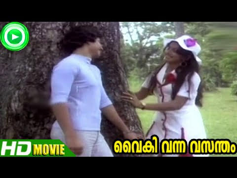 Ore Pathayil Lyrics - Vaiki Vanna Vasantham Malayalam Movie Songs Lyrics