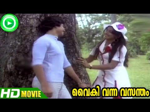 Ore Pathayil Lyrics - Vaiki Vanna Vasantham Malayalam Movie Songs Lyrics
