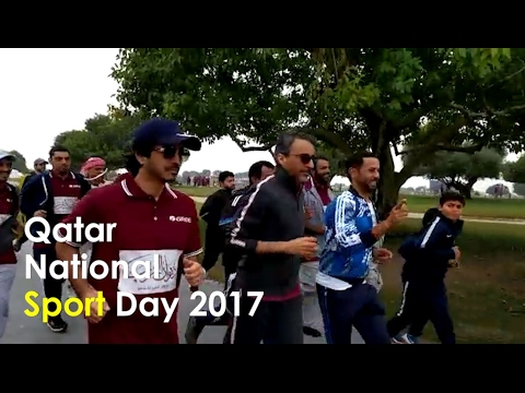 Qatar National Sport Day 2017