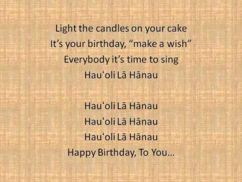 Hauʻoli Lā Hānau-Dedication Song.wmv