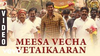 Sandakozhi 2 Meesa Vecha Vetaikaaran Tamil | Vishal | Yuvanshankar Raja