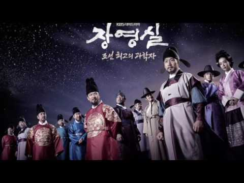Jang Youngsil (OST)- Eclipse Festival