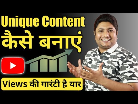How to Create Unique Content on YouTube | Grow YouTube Channel Fast