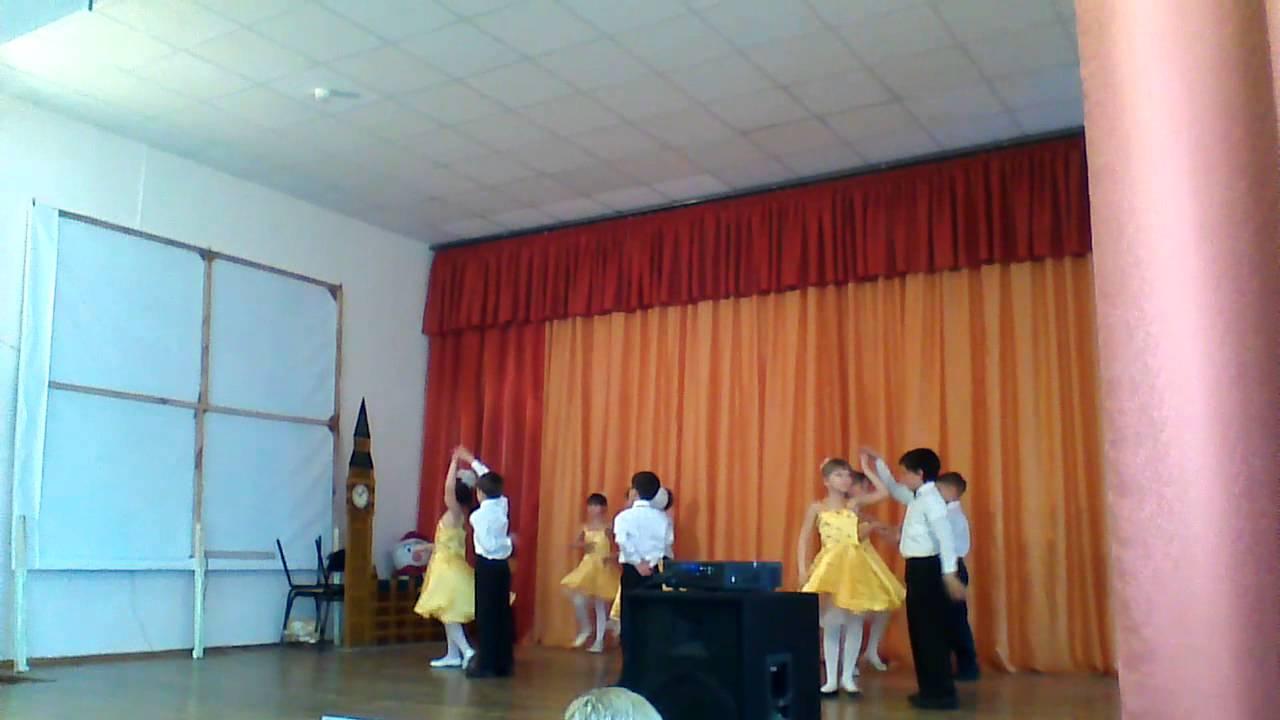 Бальные танцы выступление детей. Зимний бал бально-спортивные танцы