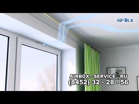 Приточный клапан Air-Box для пластиковых окон ПВХ от airboxservice