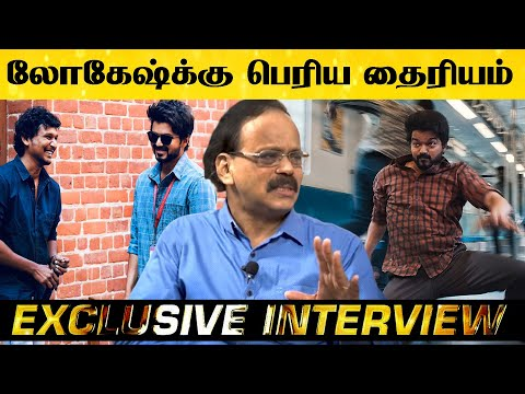 Master படம் எப்போ ரிலீசாகிறதோ அப்போ தான் இது நடக்கும்! - Interview With Producer Dhananjayan   HD