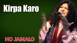 Kirpa Karo | Abida Parveen | ( Album: Ho Jamalo )