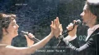 Валерия Ланская и Денис Клявер