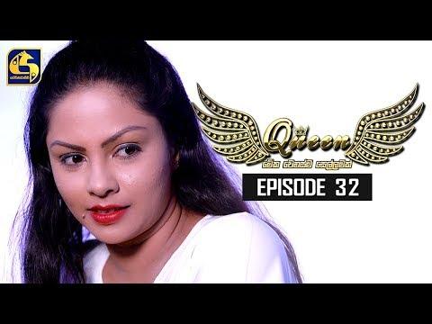 Queen Episode 32  &39;&39;ක්වීන්&39;&39;  18th September 2019