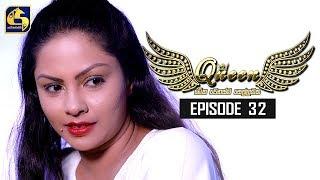 Queen Episode 32 || ''ක්වීන්'' || 18th September 2019 Thumbnail
