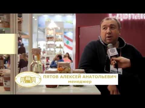 Прошянский коньячный завод. Промо видео. World Food Moscow 2016