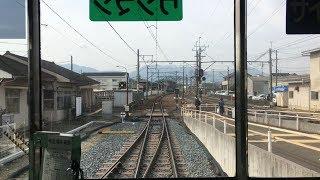 三岐鉄道三岐線 保々~北勢中央公園口 前面展望 Sangi Railway Sangi Line, from Hobo to Hokusei Chūō Kōenguchi (2019.2)