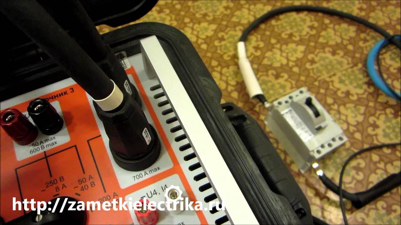 Проверка теплового расцепителя автоматического выключателя ВА57-31 с помощью РЕТОМ-21