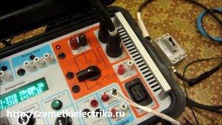 Проверка теплового расцепителя автоматического выключателя ВА57-31 с помощью РЕТОМ-21(Это видео является дополнением к статье про методику проверки расцепителей автоматических выключателей..., 2015-12-07T13:33:52.000Z)