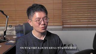 서울대 자연대 대학원에서 '연구뭐하지?'  [4편] 물…