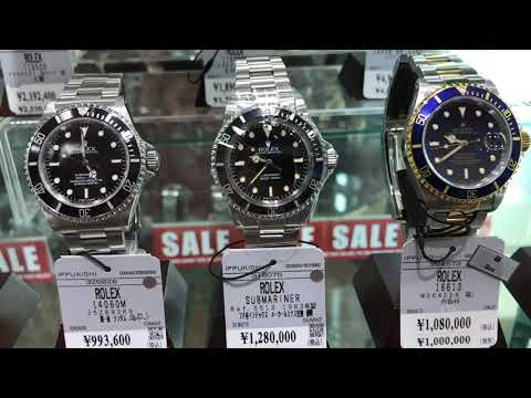Watch Shopping In Shinjuku, Japan: Rolex, Tudor, Omega, Seiko