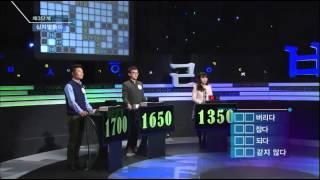우리말 겨루기 - Woorimal Battle EP494 # 008