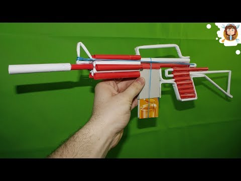 How to make a Paper M4 Assault Rifle that...