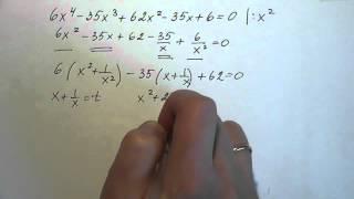 Решение рациональных уравнений (видео-4)